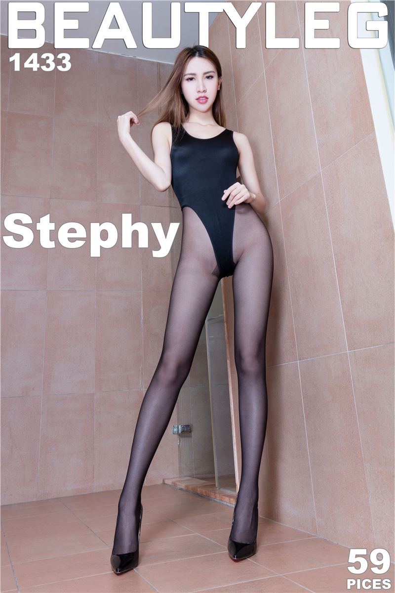 [Beautyleg]2017-04-07 No.1433 Stephy