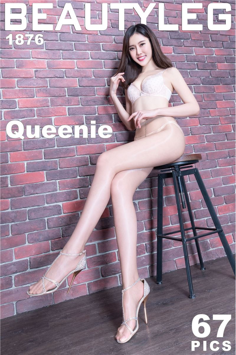 Beautyleg 2020.01.31 No.1876 Queenie