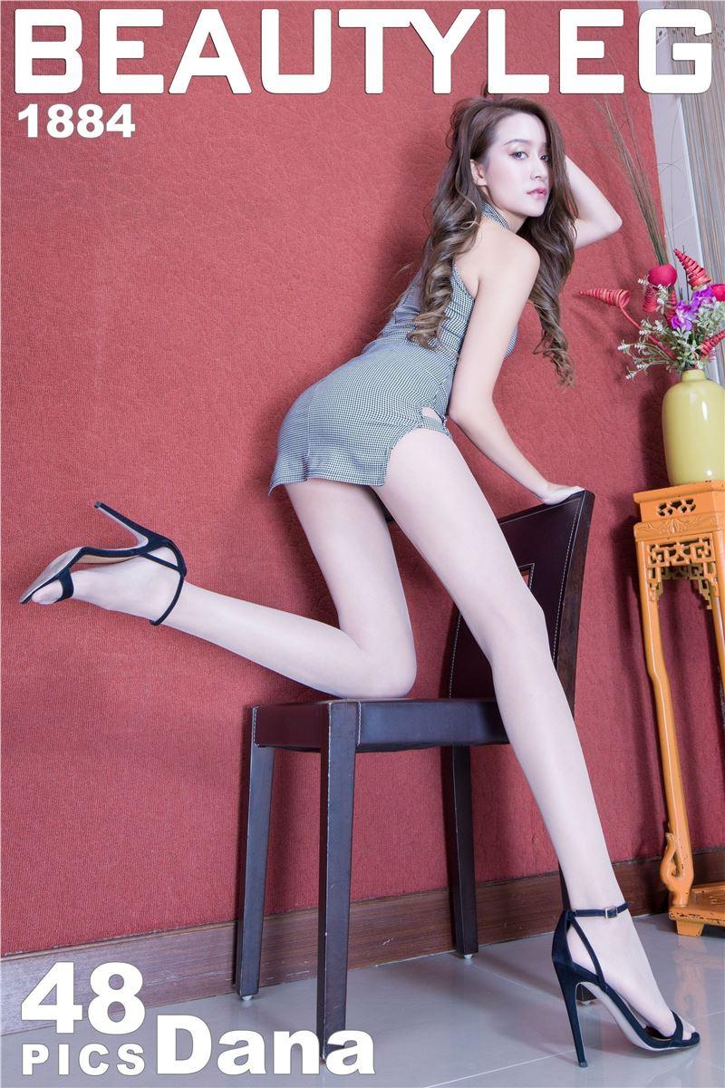 Beautyleg 2020.02.19 No.1884 Dana