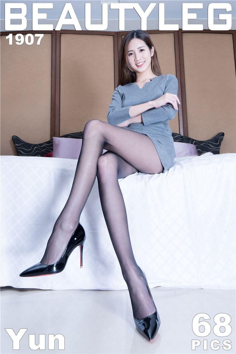 Beautyleg 2020.04.13 No.1907 Yu