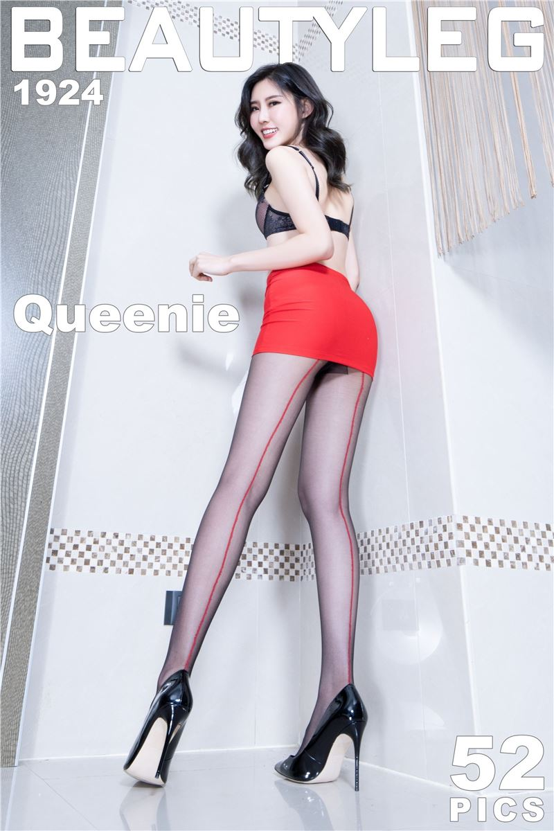 Beautyleg 2020.05.20 No.1924 Queenie
