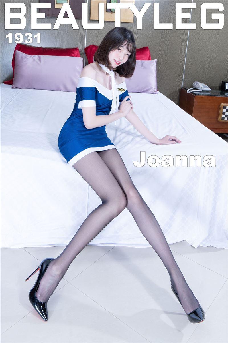 Beautyleg 2020.06.08 No.1931 Joanna