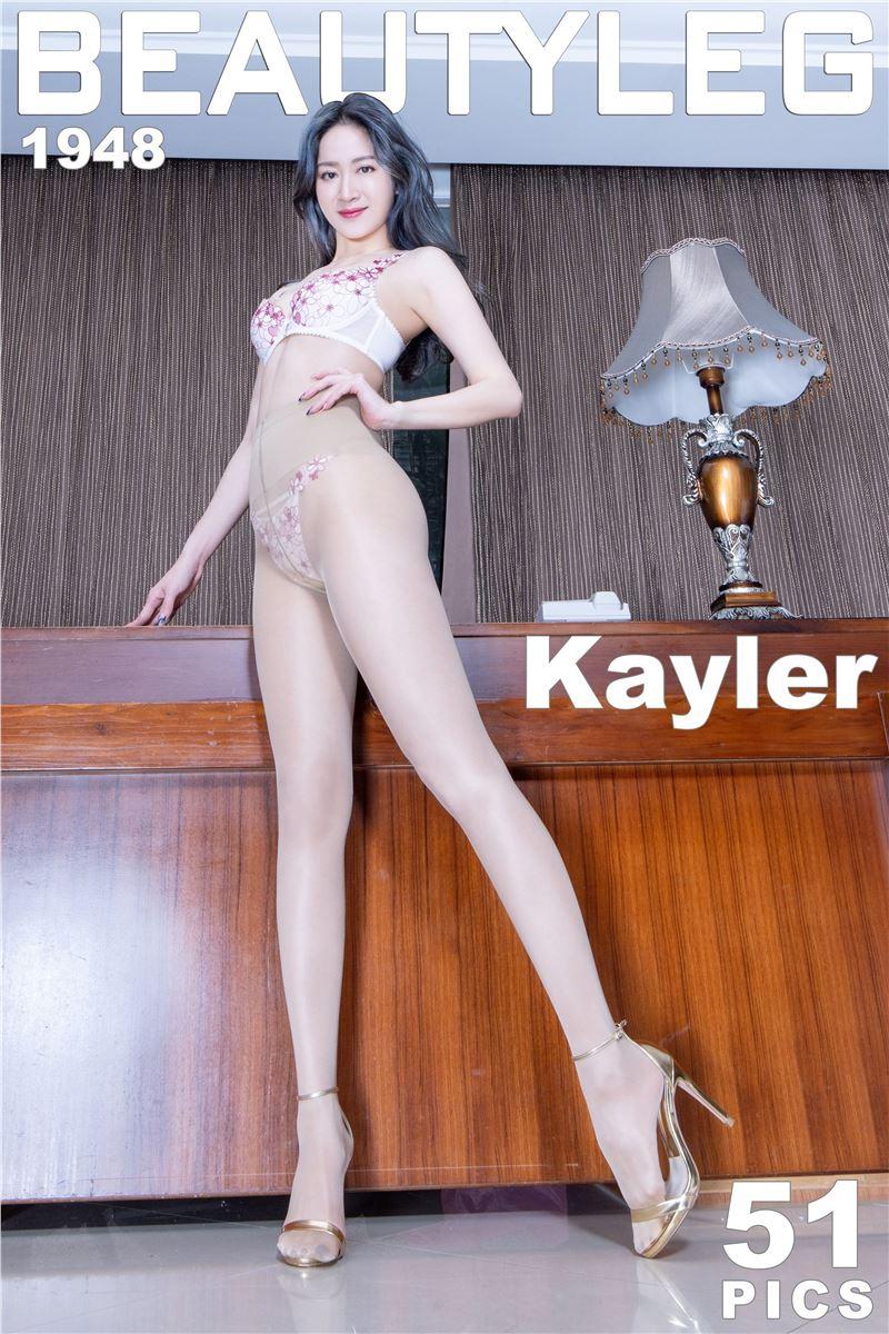 Beautyleg 2020.07.17 No.1948 Kaylar