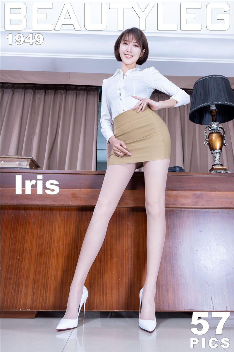 Beautyleg 2020.07.20 No.1949 Iris