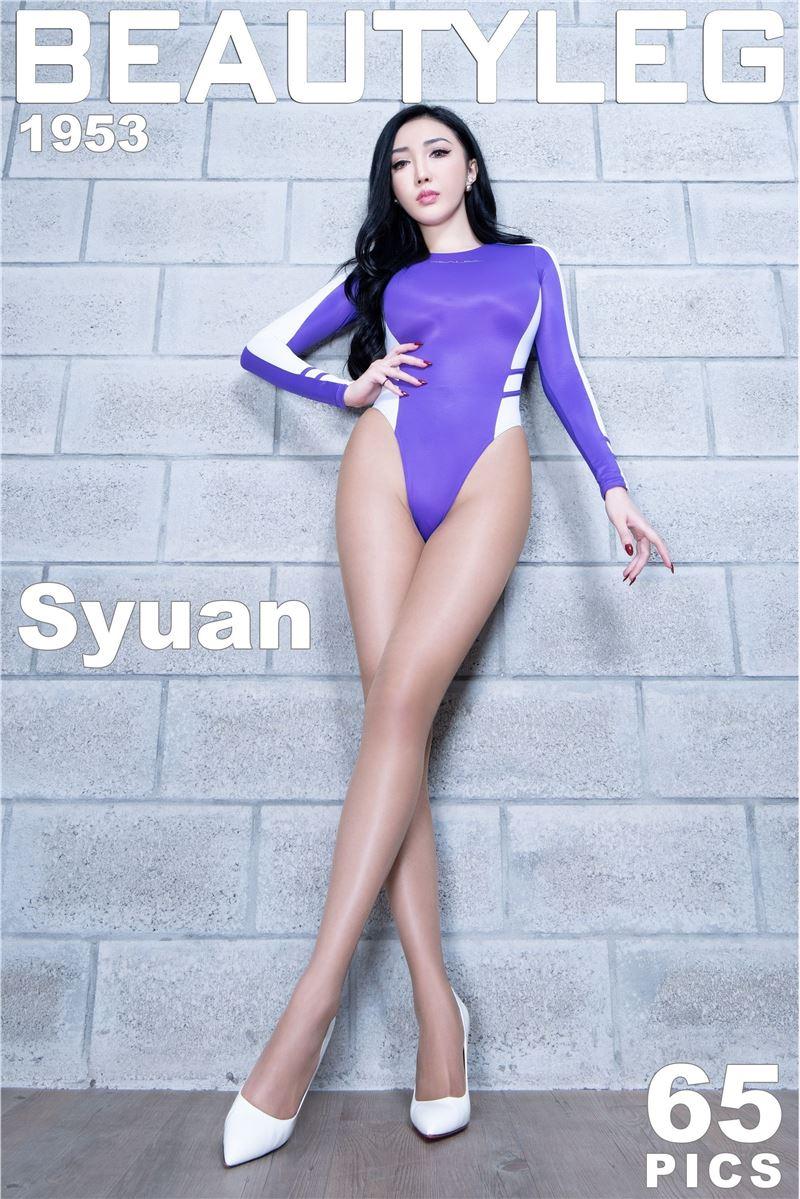 Beautyleg 2020.07.31 No.1953 Syuan