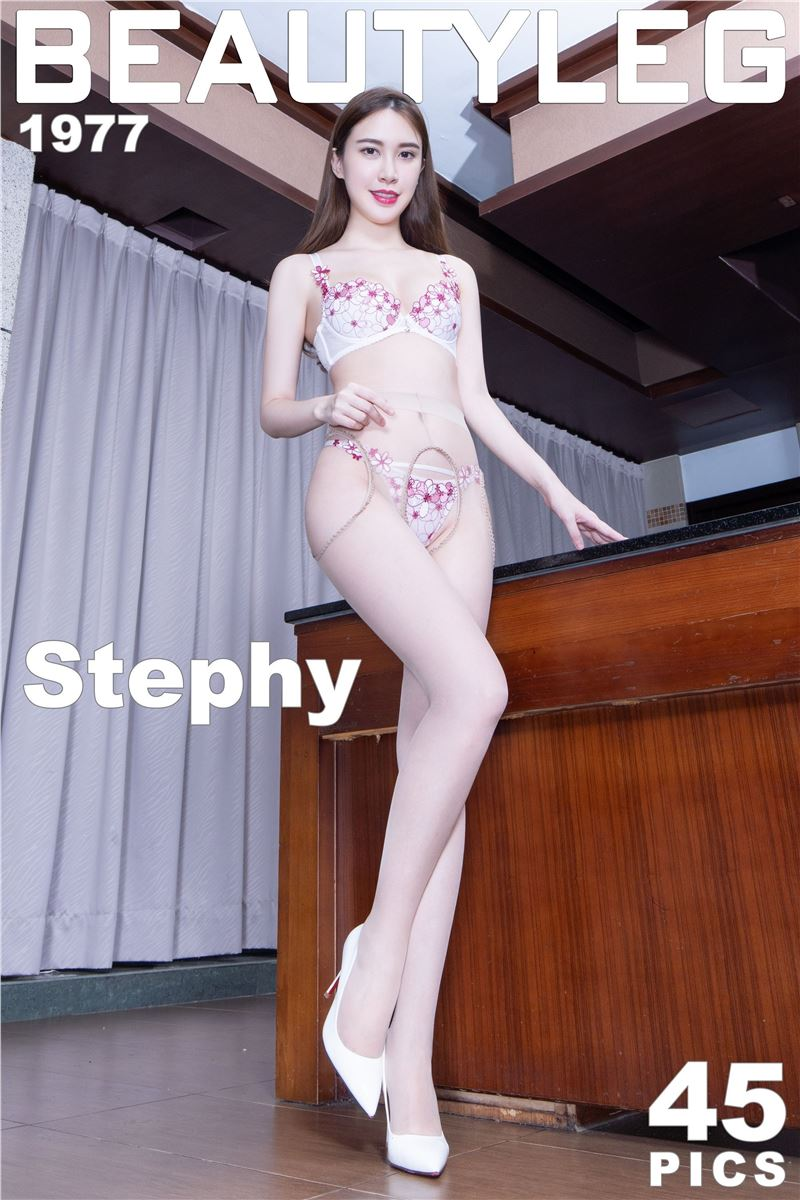 Beautyleg 2020.09.25 No.1977 Stephy