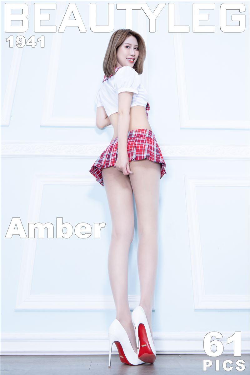Beautyleg 2020.07.01 No.1941 Amber