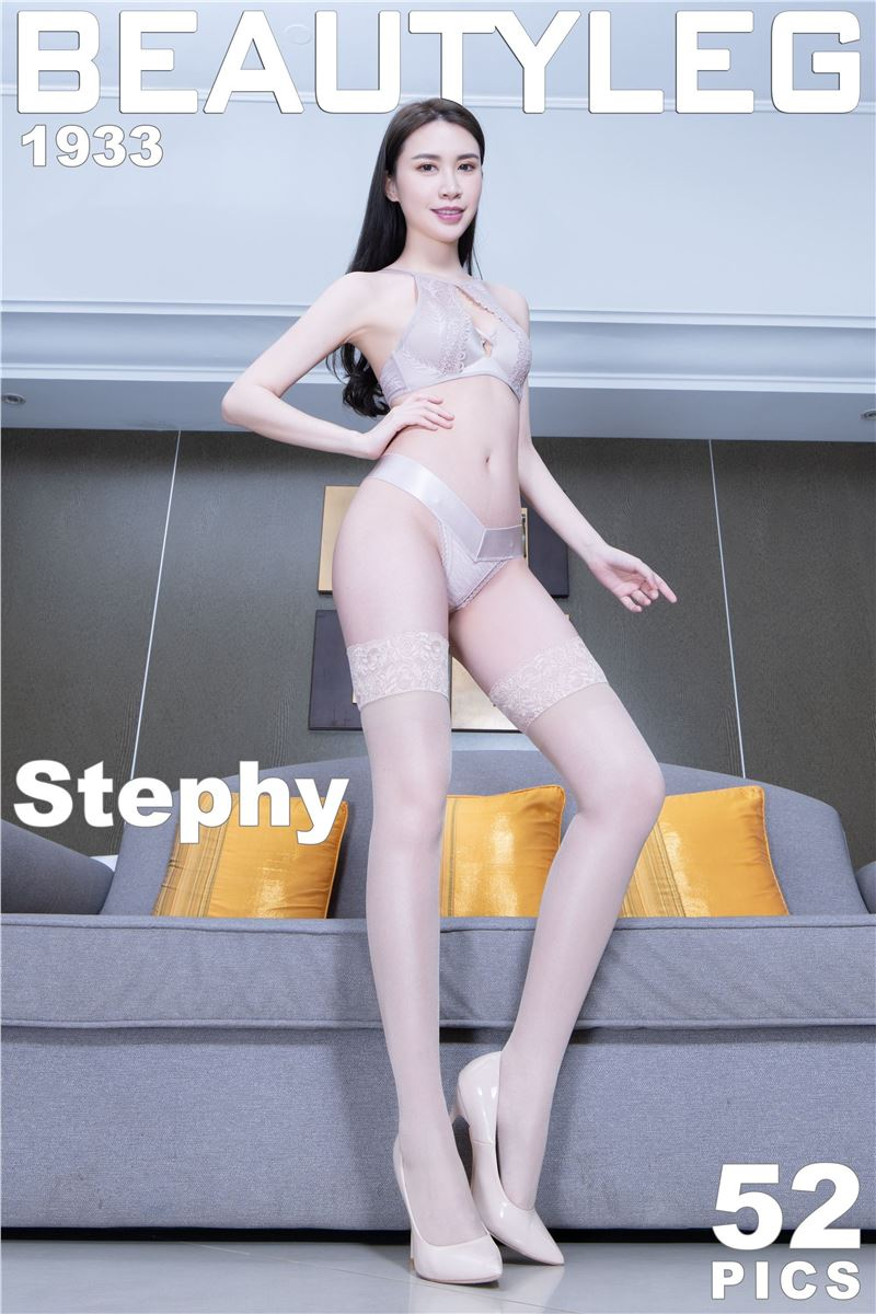 Beautyleg 2020.06.12 No.1933 Stephy