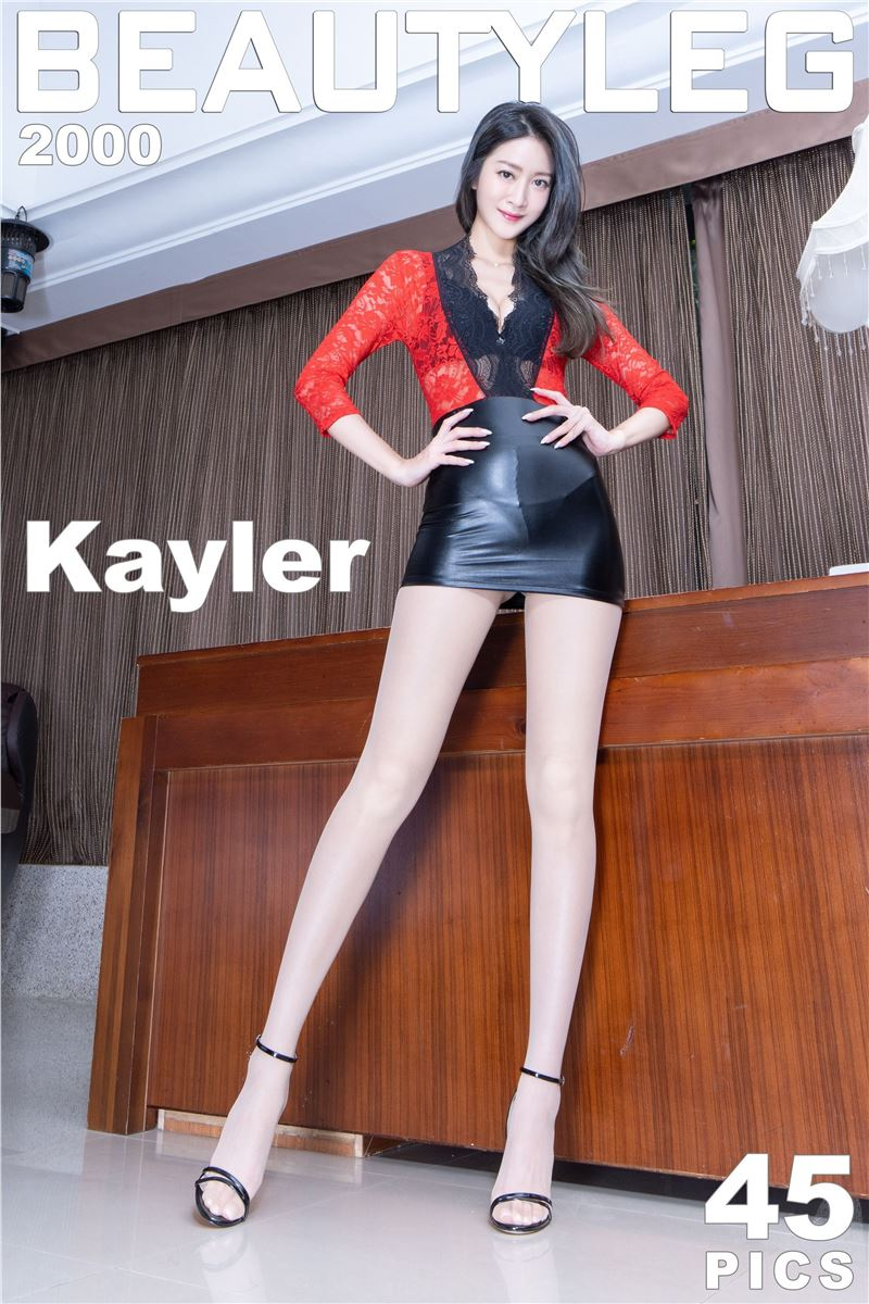 Beautyleg 2020.11.18 No.2000 Kaylar