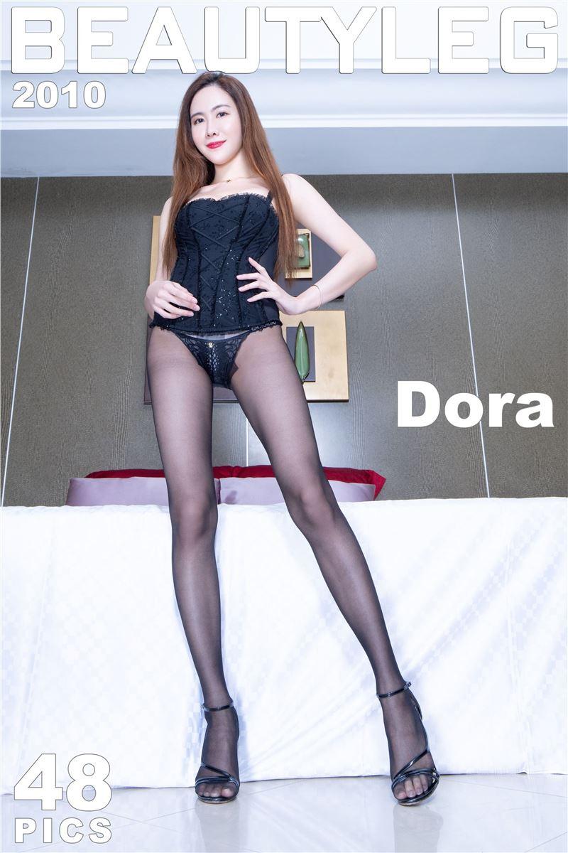 Beautyleg 2020.12.11 No.2010 Dora