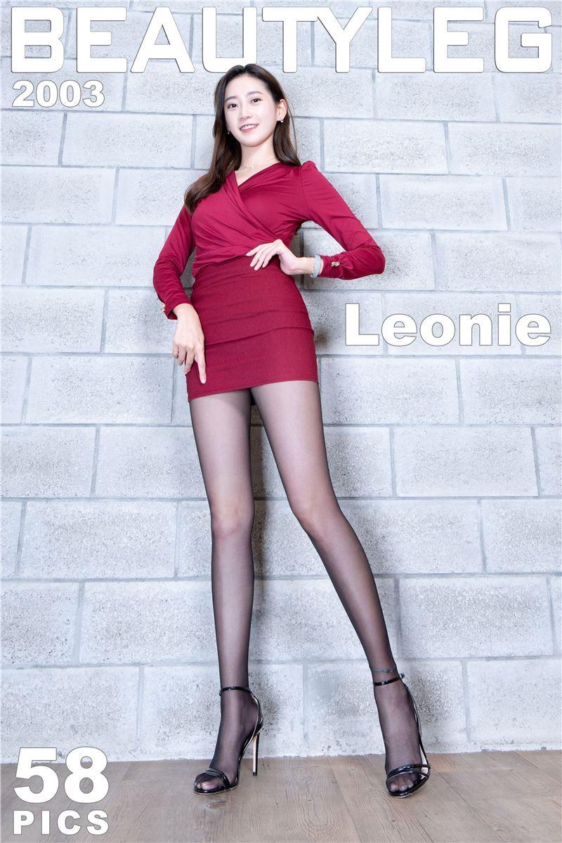 Beautyleg 2020.11.25 No.2003 Leonie