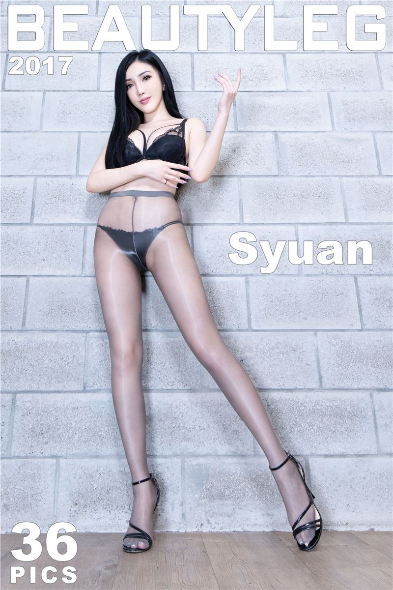 Beautyleg 2020.12.25 No.2017 Syuan