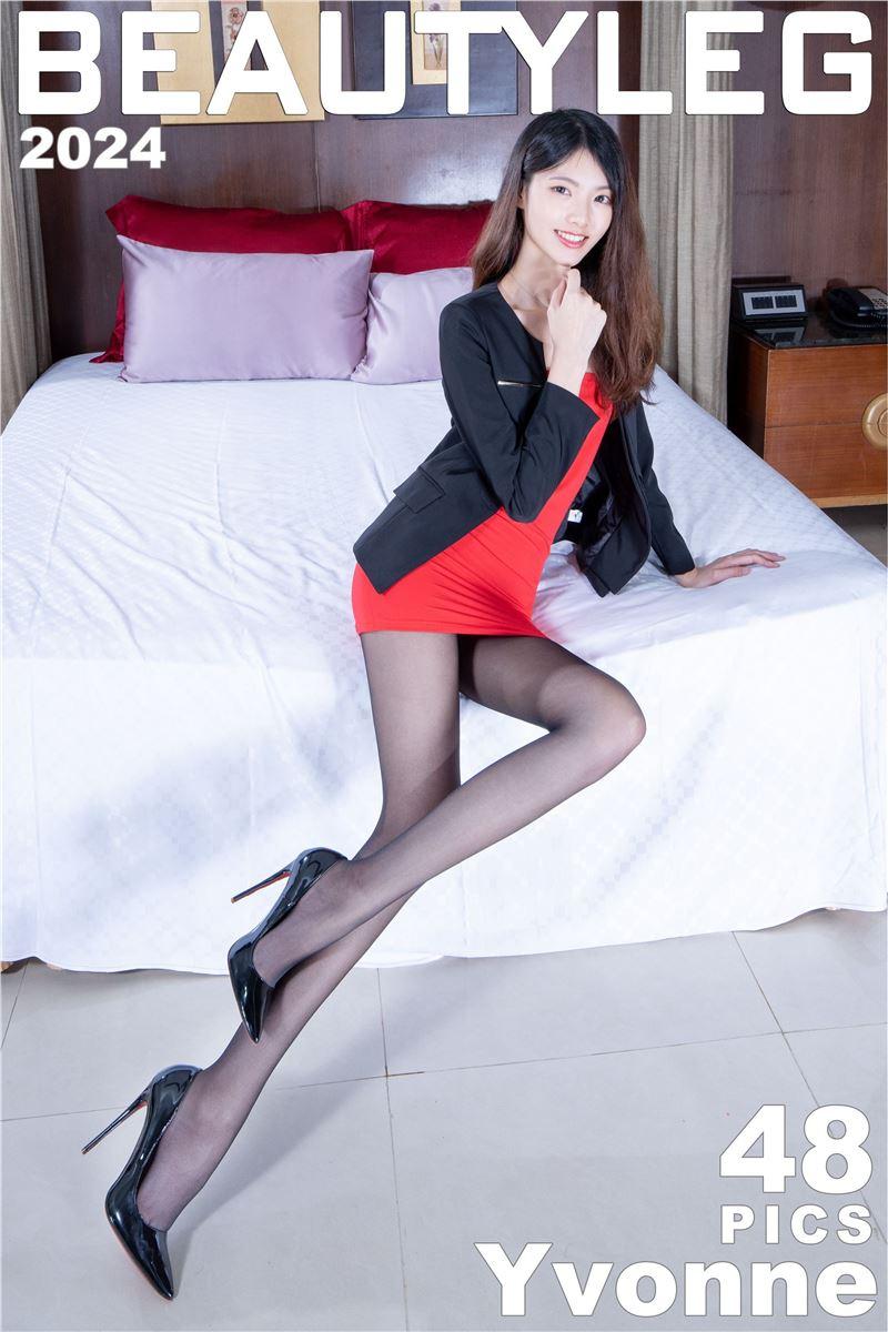 Beautyleg 2021.01.11 No.2024 Yvonne